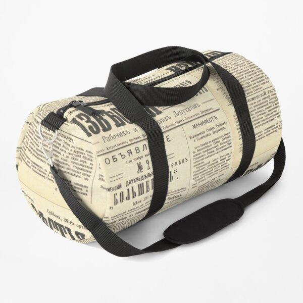 Old Russian Newspaper Известия Рабочихъ и Солдатскихъ Депутатовъ Duffle Bag
