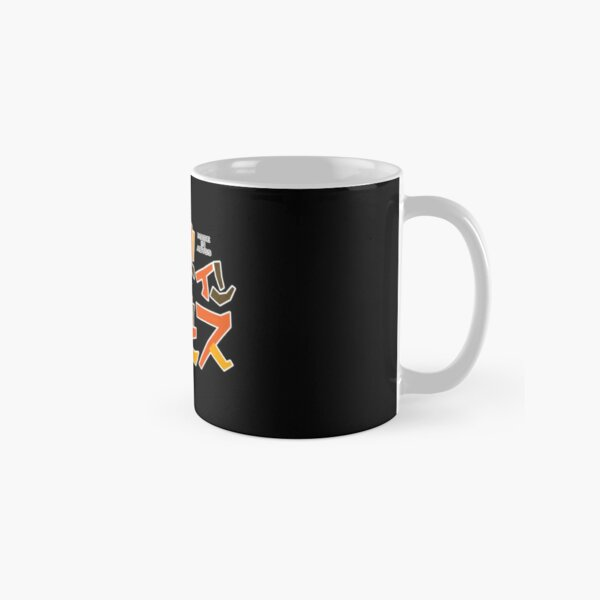 Anime Made in Abyss Logo Classic Mug