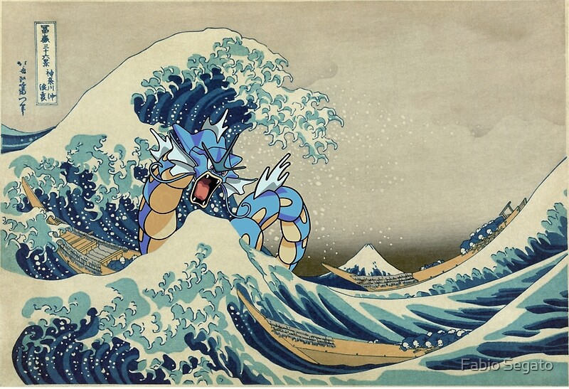 Quot The Great Wave Off Gyarados Quot Posters By Fabio Segato