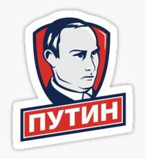 Vladimir Putin (Владимир Путин)  Sticker
