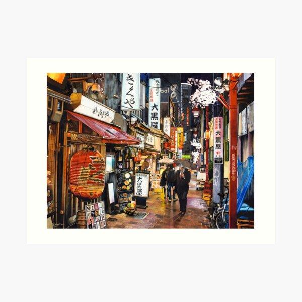 Tokyo in the rain Art Print