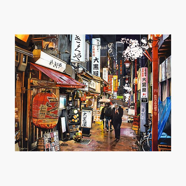 Tokyo in the rain Photographic Print