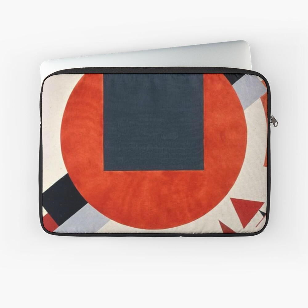 Lissitzky's Proun, ls,13inch,x1000-c,90,0,1000,1000-bg,f8f8f8