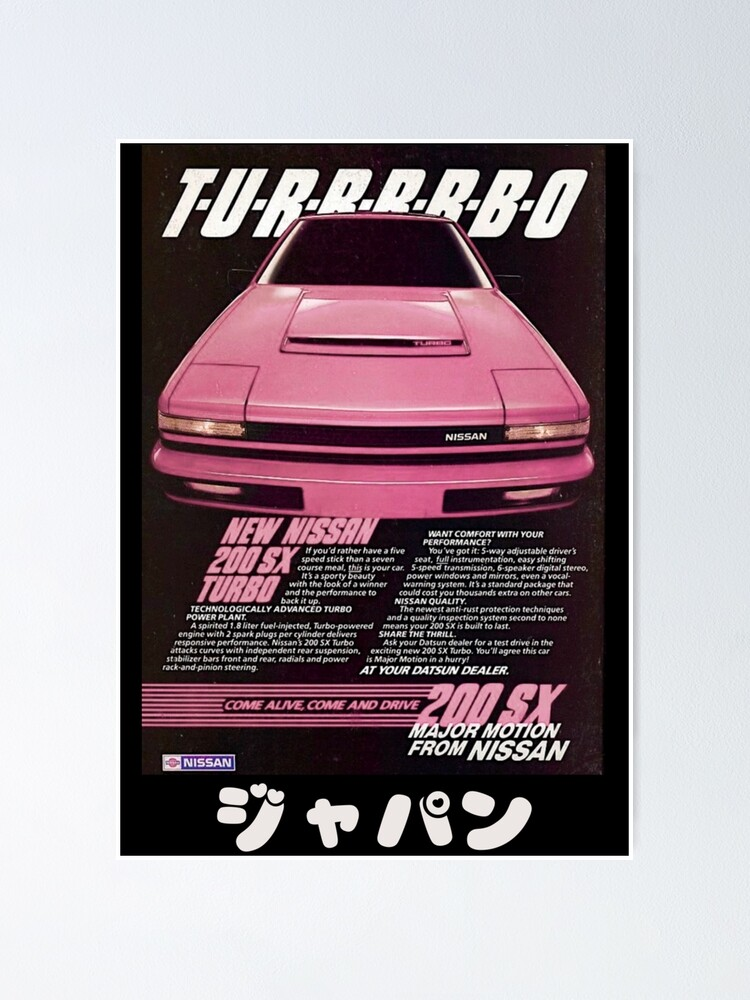 Alternate view of Pink Nissan 200sx Vintage Ad Poster