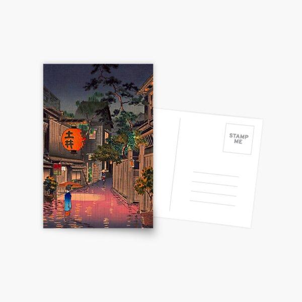 Tsuchiya Koitsu - Evening at Ushigome Postcard