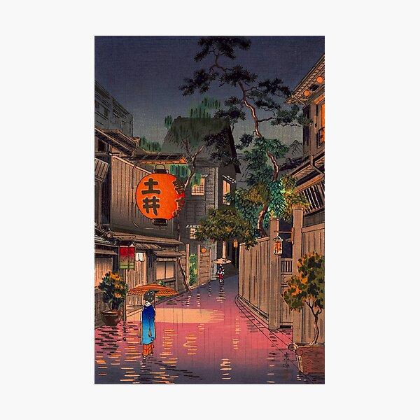 Tsuchiya Koitsu - Evening at Ushigome Photographic Print