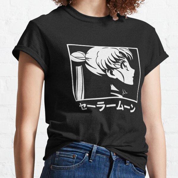 Sailor Moon T-shirt classique