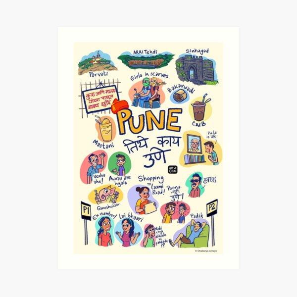 Pune tithe kay Une - Poster based on Pune City Art Print