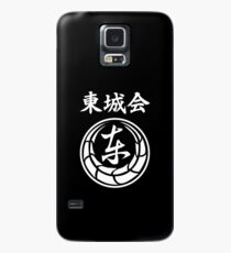 Tojo Clan Pride Case/Skin for Samsung Galaxy