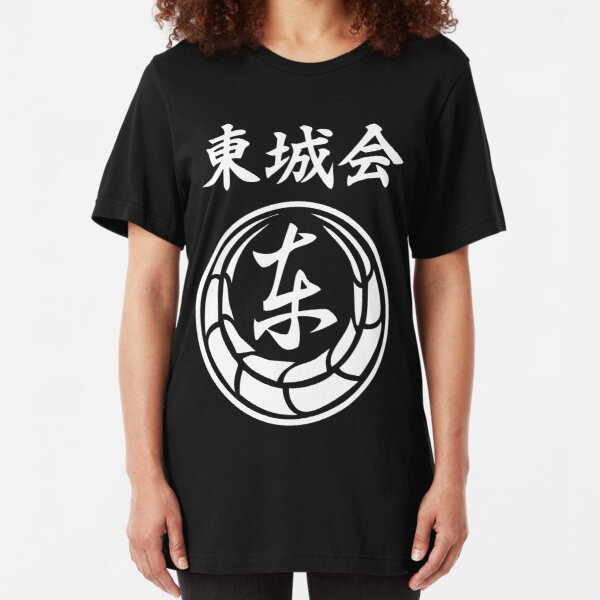 Tojo Clan Pride Slim Fit T-Shirt