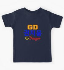 ♥♫Big Bang G-Dragon Cool K-Pop GD Clothes & Stickers♪♥ Kids Tee