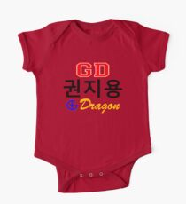 ♥♫Big Bang G-Dragon Cool K-Pop GD Clothes & Stickers♪♥ One Piece - Short Sleeve