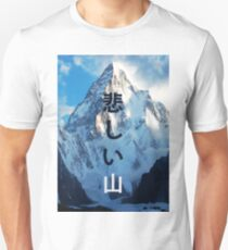 Sad mountain Unisex T-Shirt