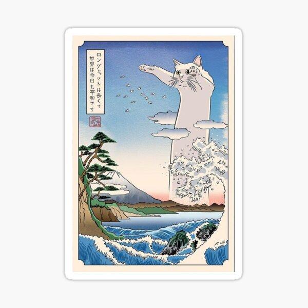 Longcat - Ukiyo-e style  Sticker