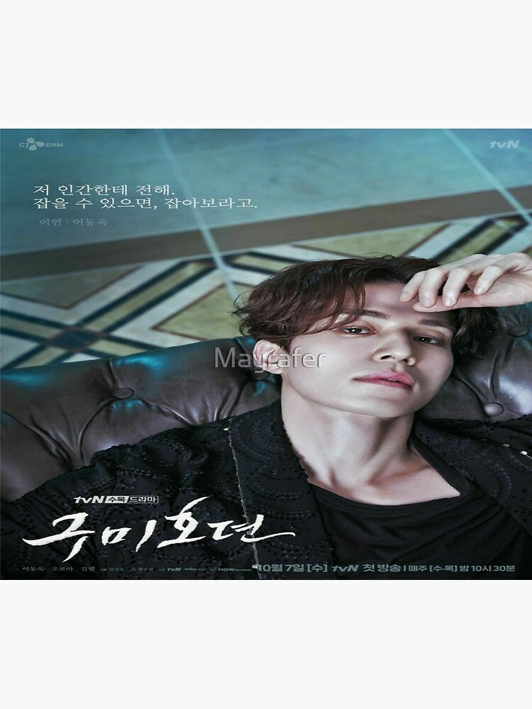 Lee dong wook tale of the nine tailed by Mayrafer