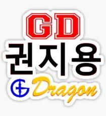 ♥♫Big Bang G-Dragon Cool K-Pop GD Clothes & Stickers♪♥ Sticker