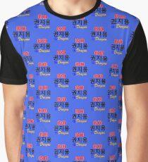 ♥♫Big Bang G-Dragon Cool K-Pop GD Clothes & Stickers♪♥ Graphic T-Shirt