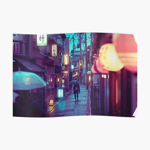 Kyoto Ponto Cho photography Poster