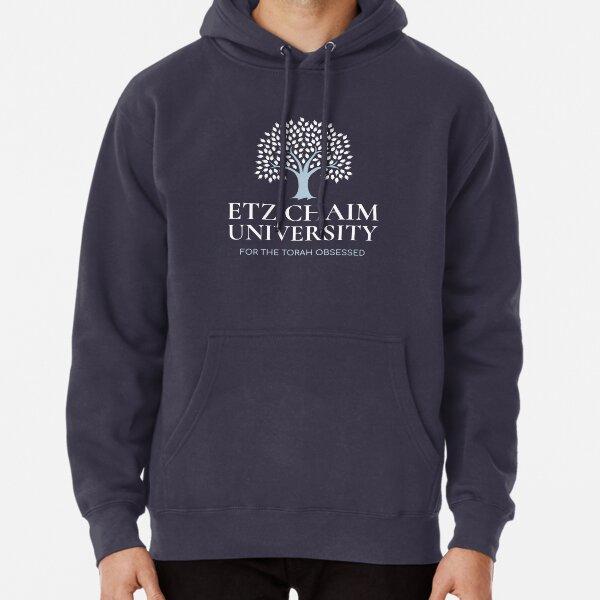 Etz Chaim (the Tree of Life) University - Jewish Humor Pullover Hoodie