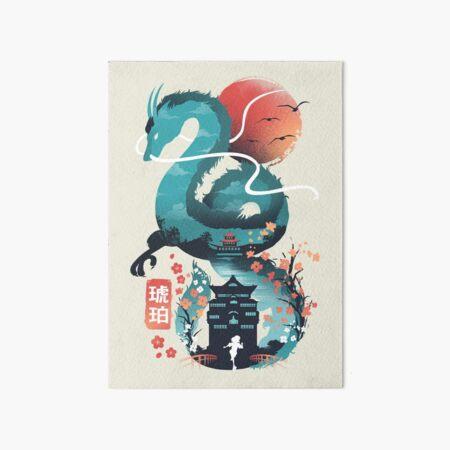 The Dragon Myth Away Art Board Print