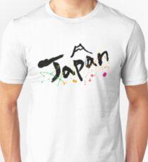 japan 1 T-Shirt
