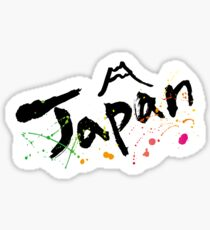 japan 1 Sticker