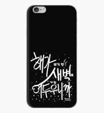 "BTS ""Tomorrow"" Typography (White Text) iPhone Case"