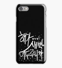 "BTS ""Tomorrow"" Typography (White Text) iPhone Case/Skin"