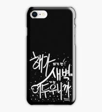 "BTS ""Tomorrow"" Typography (White Text) iPhone Case/Skin"