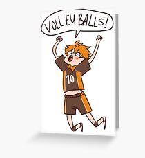 HAIKYUU HINATA SHOUYOU VOLLEYBALLS Greeting Card