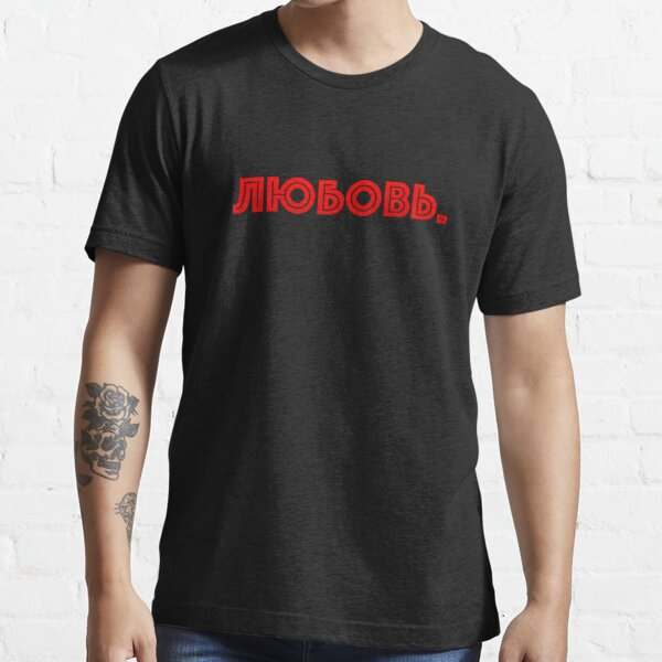 Russian word in Cyrillic meaning Love (Любовь) Essential T-Shirt