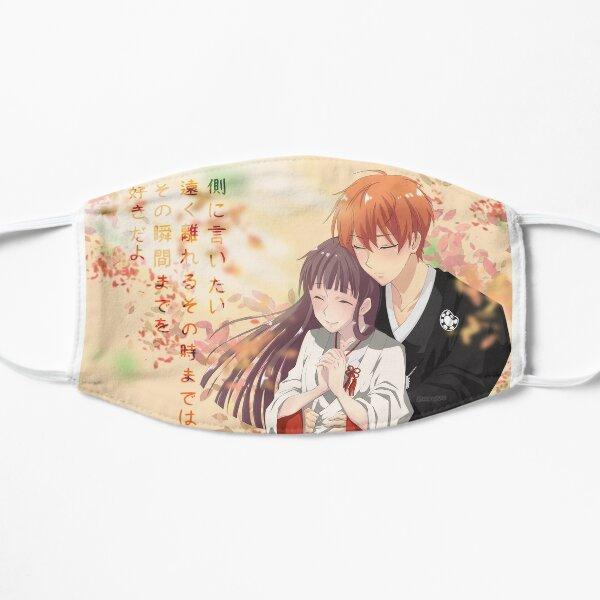 Amour d'automne de Kyo et Tohru Masque sans plis