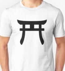 Shinto Symbol T-Shirt
