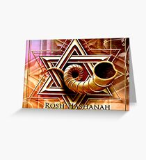 Rosh HaShanah Shofar Greeting Card