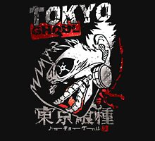 Awesome Ghoul Unisex T-Shirt