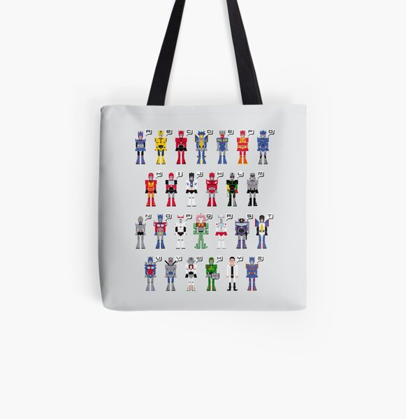 Transformers Alphabet All Over Print Tote Bag