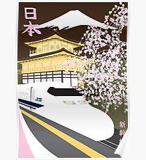 shinkansen remix Poster