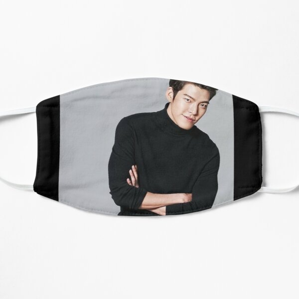Kin Woo Bin Mask