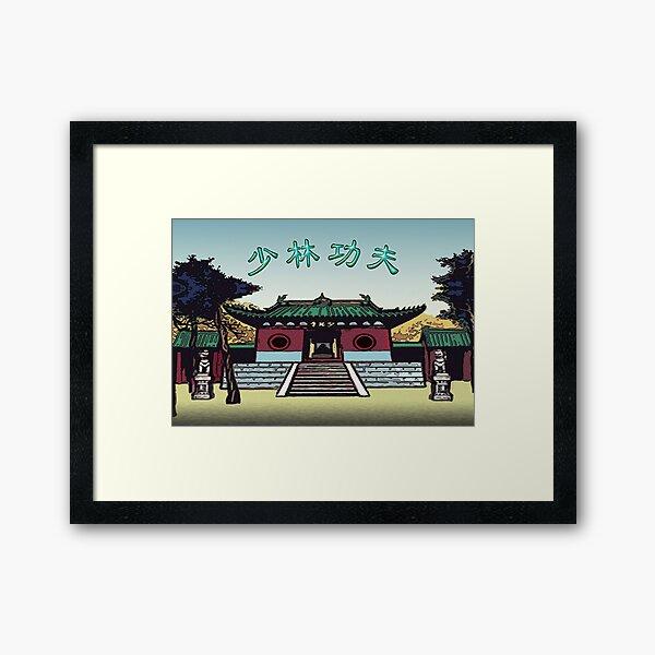Shaolin Temple Kung Fu Framed Art Print