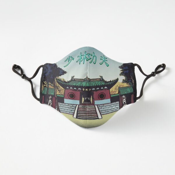Shaolin Temple Kung Fu Fitted 3-Layer