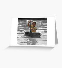 Little Floatie Greeting Card
