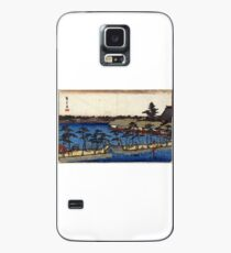 Benten Shrine Shinobazu Pond - Hiroshige Ando - 1837 - woodcut Case/Skin for Samsung Galaxy