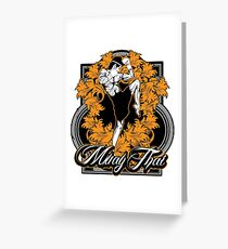 Muay Thai Greeting Card
