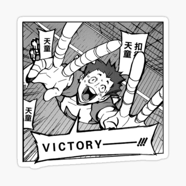 Tendō Satori Victory Manga Panel Haikyuu Sticker
