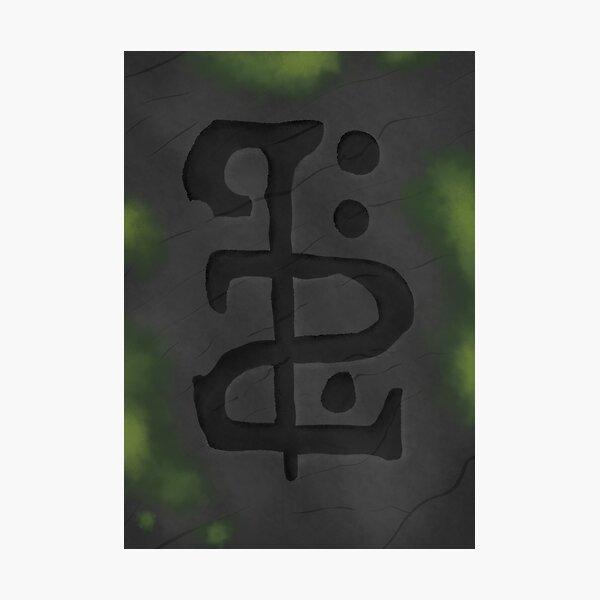Journey Rune Photographic Print