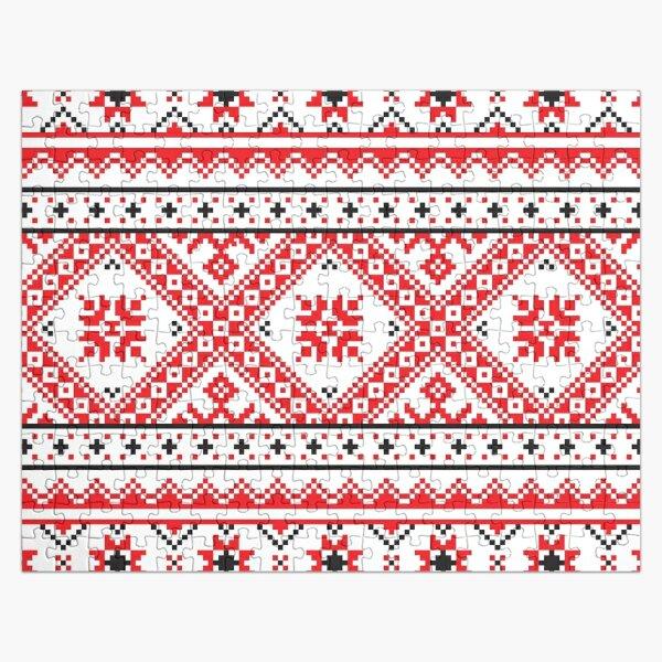 #Ukraine #Pattern - Ukrainian Embroidery: вишивка, vyshyvka #UkrainianPattern #UkrainianEmbroidery Jigsaw Puzzle