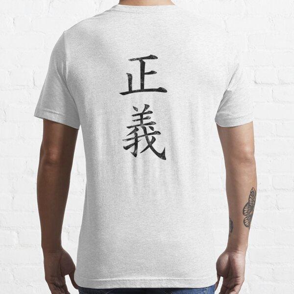 Justice Kanji Essential T-Shirt