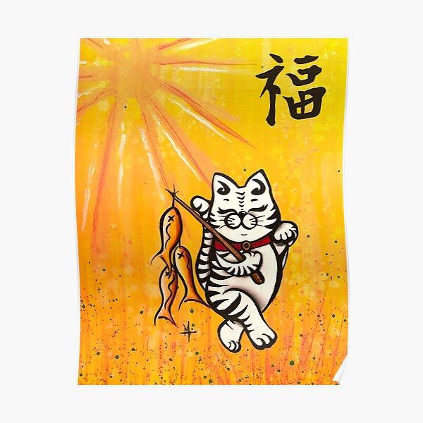 Kanji Kat II Blessings Poster