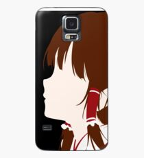 Touhou Project - Reimu Case/Skin for Samsung Galaxy