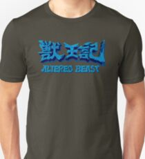 Altered Beast (Genesis) Title Screen Unisex T-Shirt